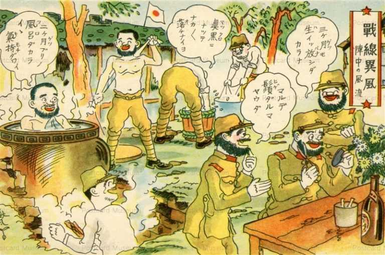 gn1155-戦線異風 陣中の風流 小野寺秋風 軍隊漫画