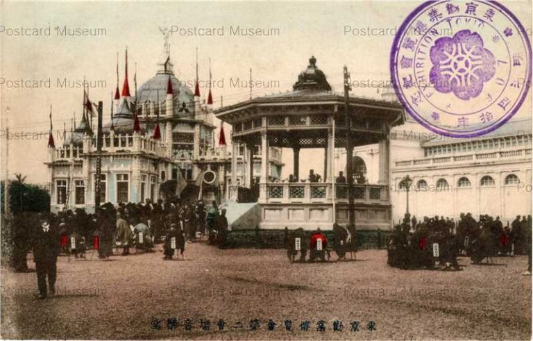 東京勧業博覧会 明治40年,1907年 | 絵葉書資料館