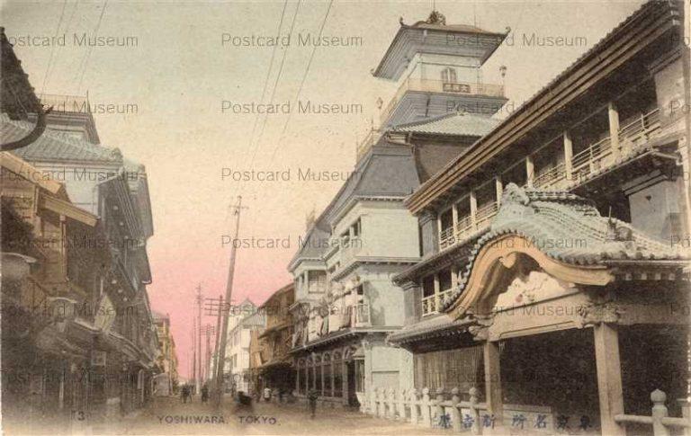 ta930-Yoshiwara Tokyo 新吉原 東京名所