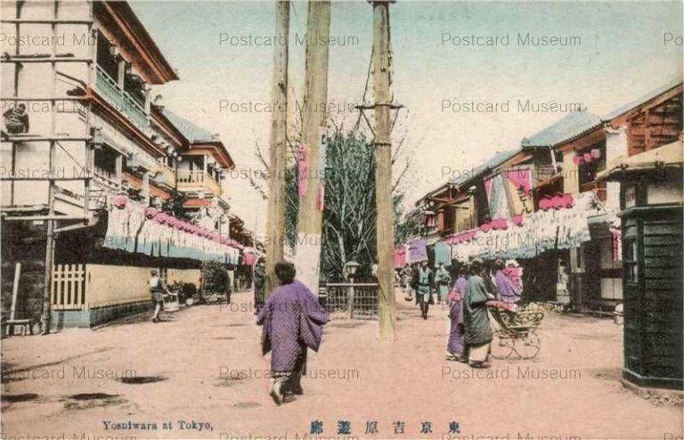 ta950-Yoshiwara at Tokyo 東京吉原遊郭