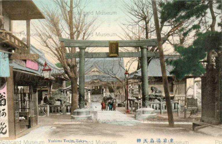 ta992-Yushima Tenjin Tokyo 東京湯島天神