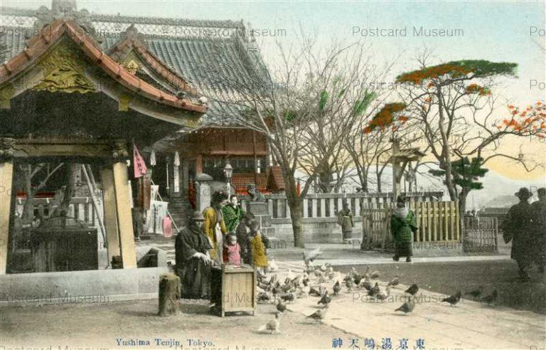 ta995-Yushima Tenjin Tokyo 東京湯島天神