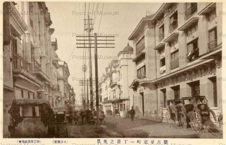 tab940-Shinyoshihara Kiyomachi 新吉原京町1丁目