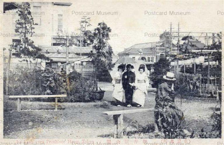 tab970-Yoshiwara Prositinte House Tokyo 新吉原公園 東京名所