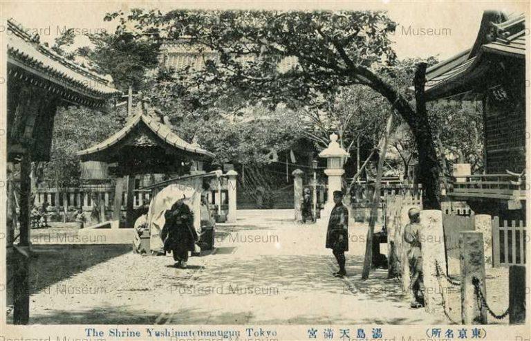 tab990-The Shrine Yushimatenmanguu Tokyo 湯島天滿宮 東京名所