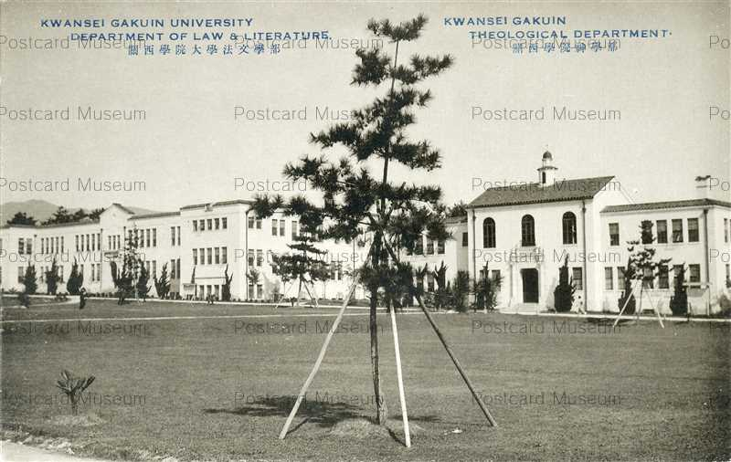 kh240-Kwansei Gakuin University Law & Literature Theologicak Dep ...