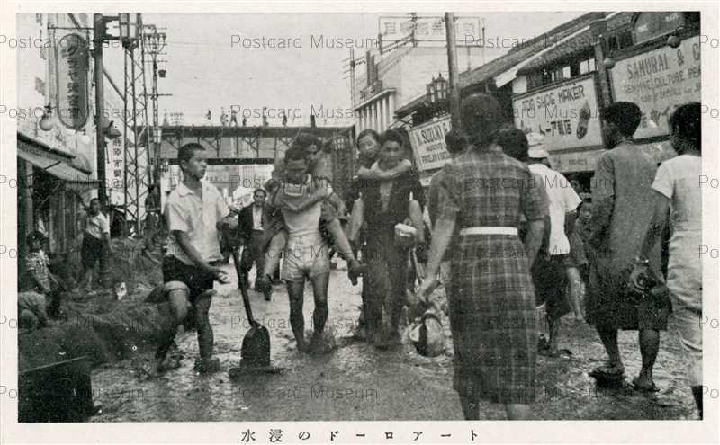 khd290-The Great Hanshin Flood トーアロードの浸水 1938年S13年 ...