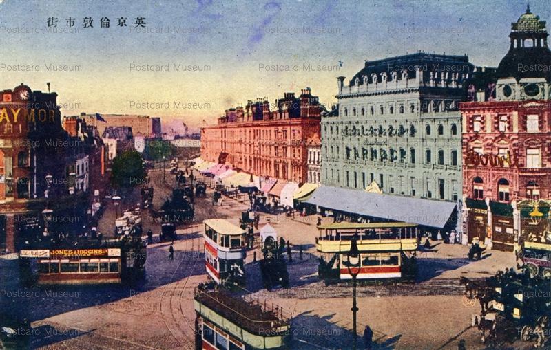 ge026-英京倫敦市街   絵葉書資料館