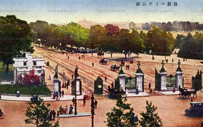 ge027-倫敦ハイド公園