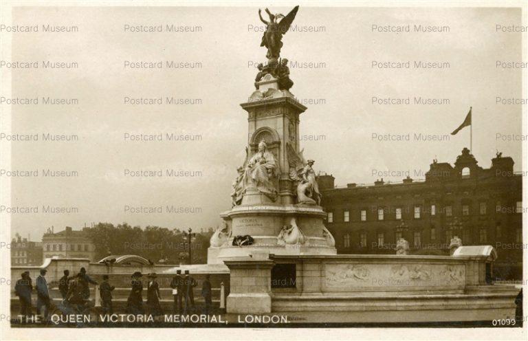 ge242-The Queen Victoria Memorial London