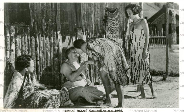 gn110-Honai Maori Salutation N.Z.4924