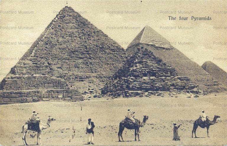 gp030-The Four Pyramids