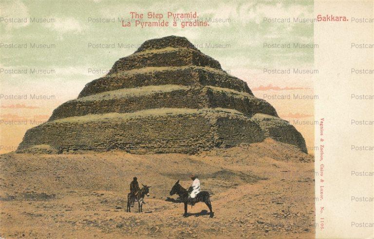 gp060-The Step Pyramid Sakkara