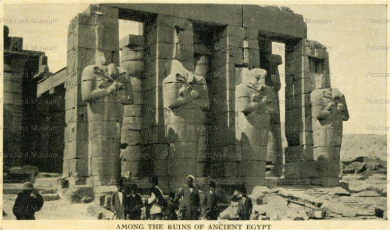 gp080-Among the Ruin of A ncient Egypt