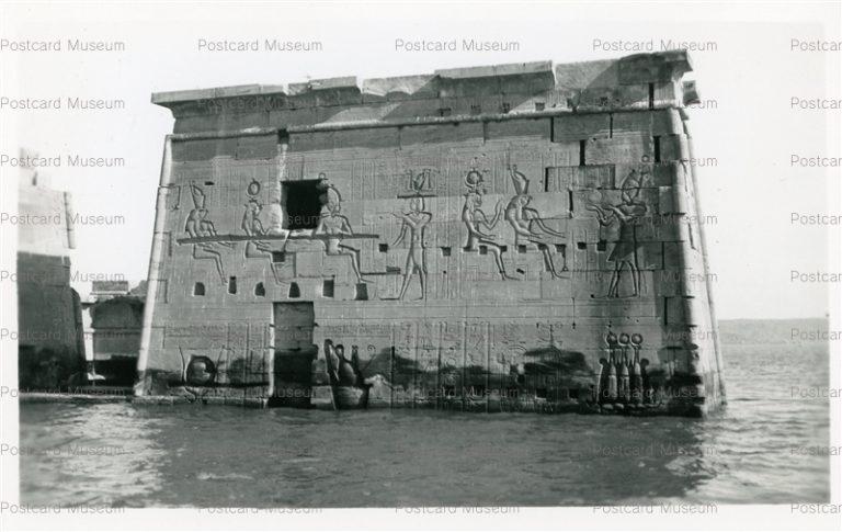 gp105-Aswan