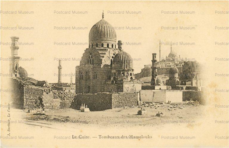 gp110-Le Caire Tombeaux des Mamelouks