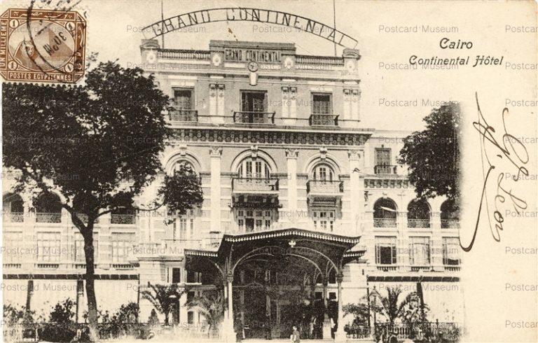 gp115-Cairo Continental Hotel