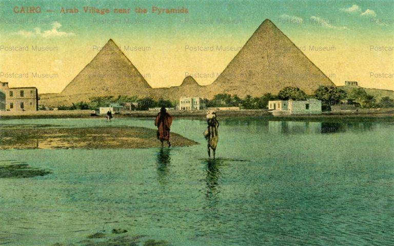 gp122-Cairo Arab Village near the Pyramid