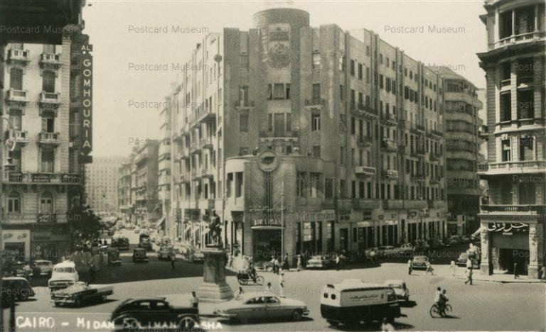 gp131-Cairo Midai Soliman Pasha