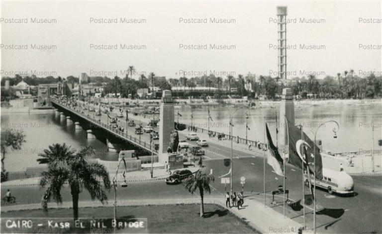 gp135-Cairo Kasr El Nil Bridge