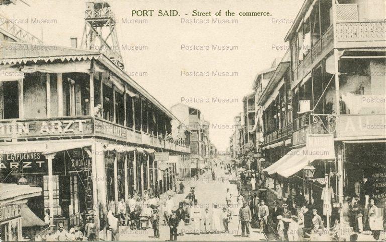 gp150-Port Said Street of the Commerc