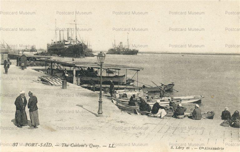 gp152-Pore Said The Custom's Quay LL
