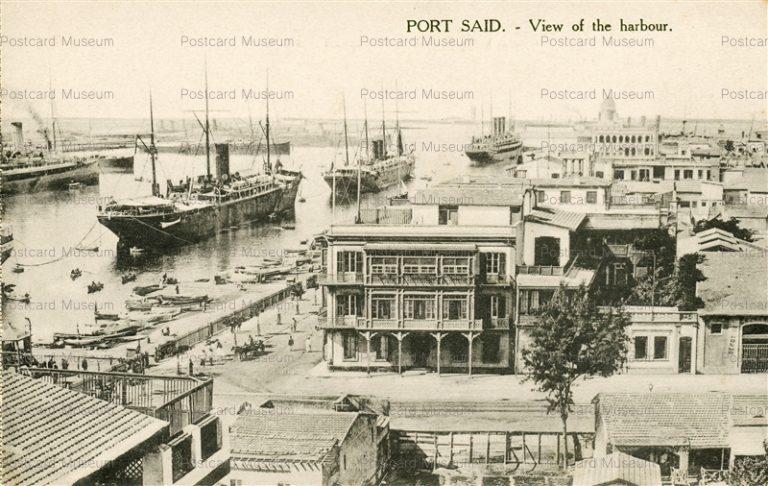 gp156-Port Said View of Harbour