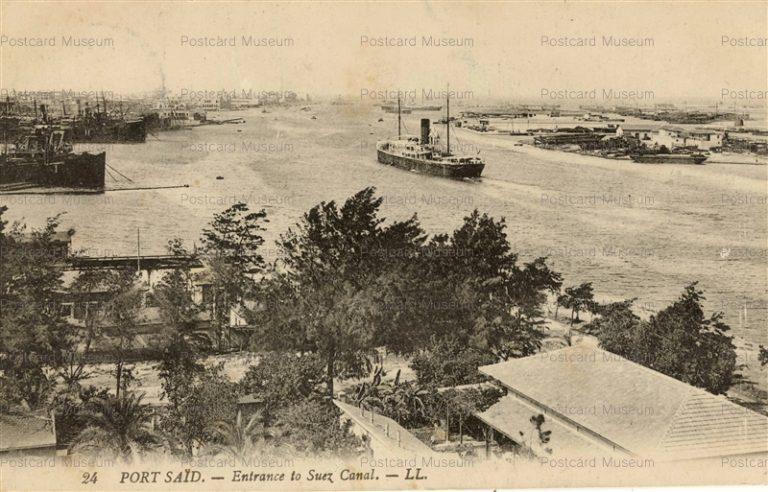 gp158-Port Said Entrance to Suez Canal