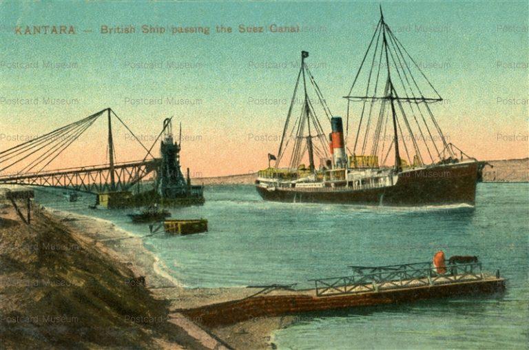 gp184-Kantra British Ship passing the Suez Canal