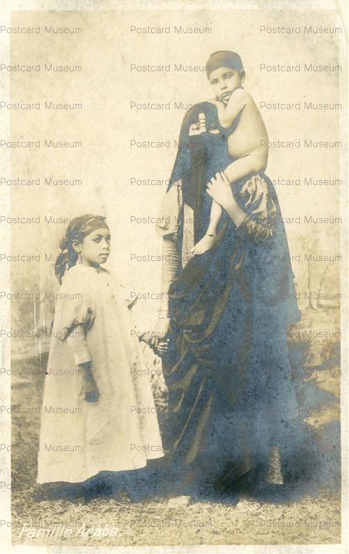 gp225-Famille Arabe
