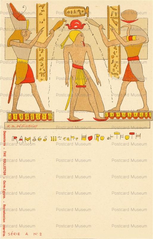 gp512-Ramses III Horo et Toth Serie A N 2