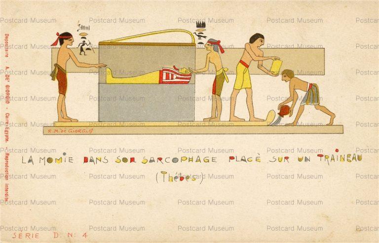 gp524-La Momie Dans Son Place Sur un Traineau Sarcophage Thebes Serie D N 4
