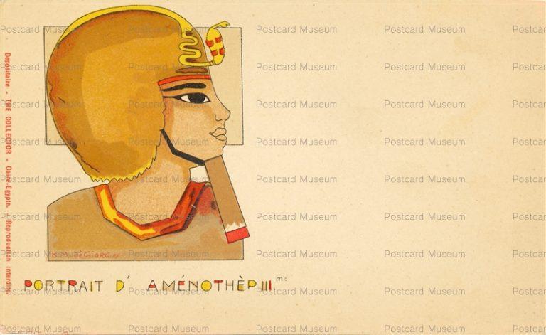 gp536-Portrait D Amenothep III
