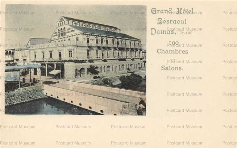 gs030-Grand Hotel Besraoui Damas Syrie 100 Chambres Salons