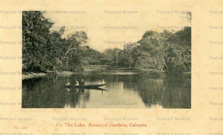 ind021-On the Lake Botanical Gardens Calcutta
