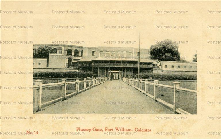 ind023-Plussey Gate Fort Williams Calcutta
