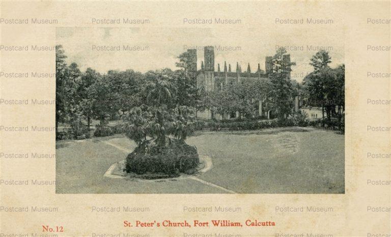 ind024-St. Peter's Church Fort William Culcutta