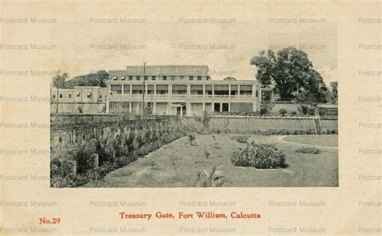 ind025-Treasury Gate Fort William Calcutta