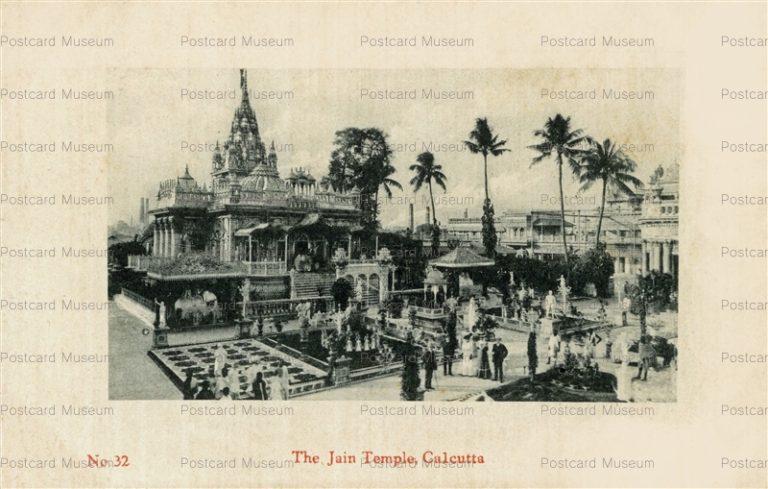 ind029-Jain Temple Calcutta