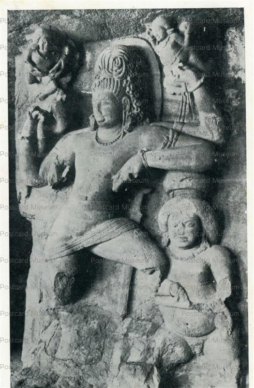 ind508-Elephanta Cave 1 Archaeological Survey of India