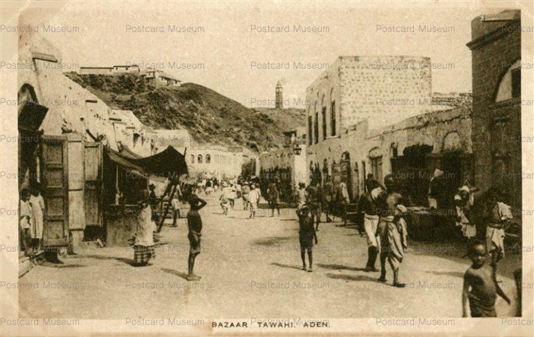 mai010-Bazaar Tawahi Aden