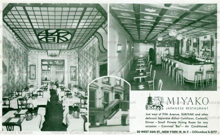 usa073-Miyako Japanese Restaurant