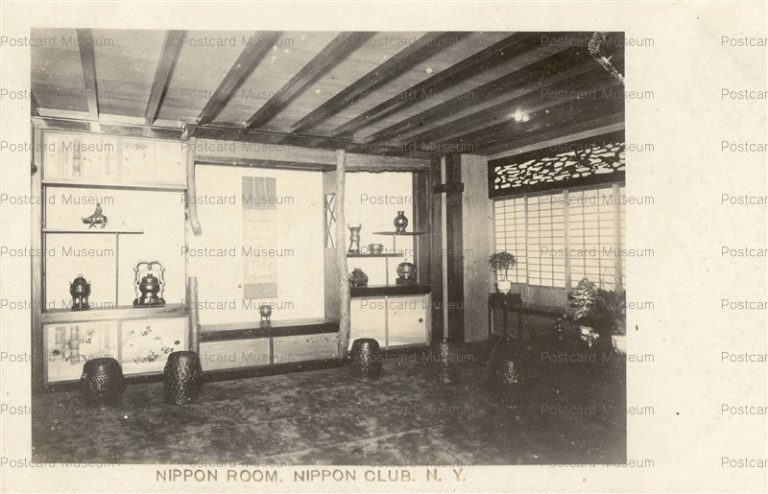 usa080-Nippon Room Nippon Club N.Y 日本クラブ 和室