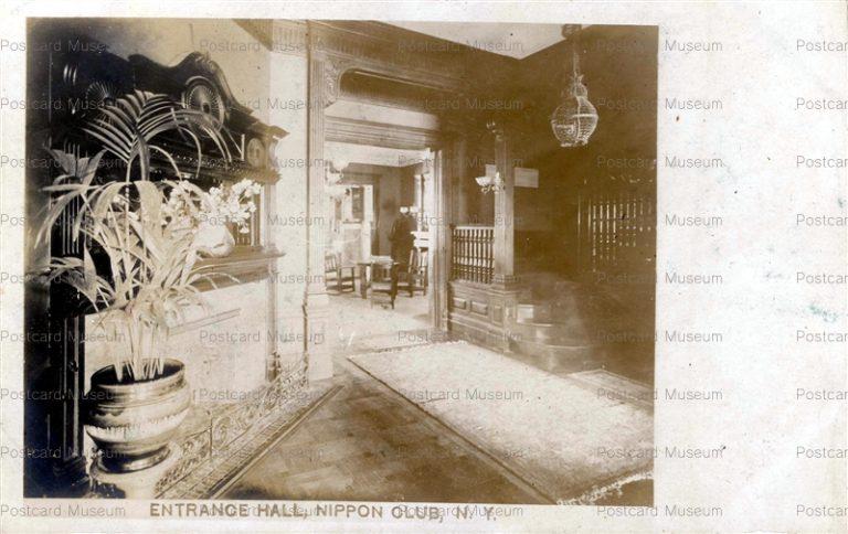 usa081-Entrance Hall Nippon Club N.Y