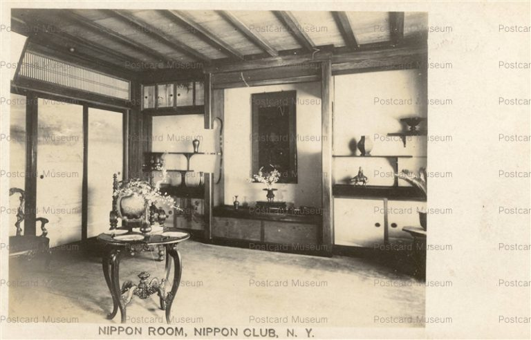 usa082-Nippon Room Nippon Club N.Y