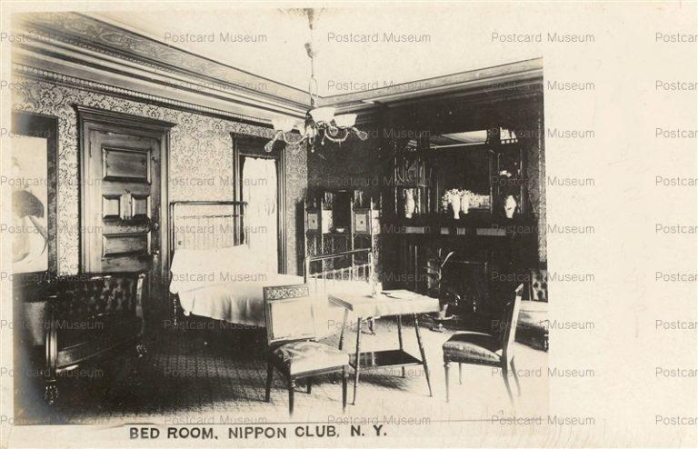 usa086-Bed Room Nippon Club N.Y