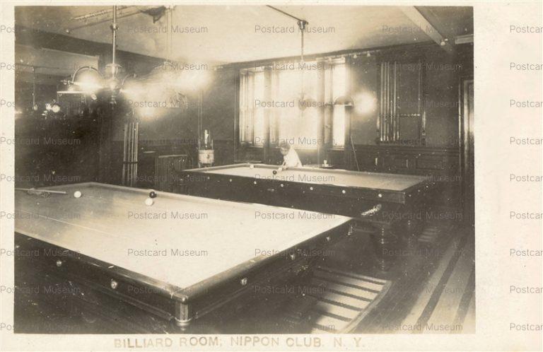 usa088-Billiard Room Nippon Club N.Y