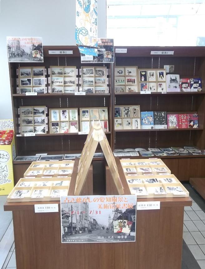精文館書店本店1