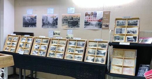 精文館書店本店2